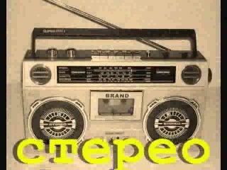 Куплю старый магнитофон (см. ниже) Желательно в